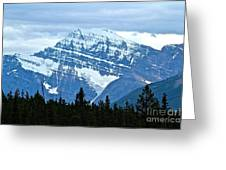Mountain Meets The Sky Greeting Card