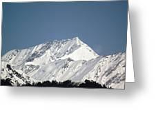 Mountain Of Peace - Himalayas Greeting Card