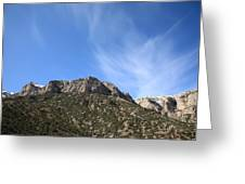 Mountain Range - Wyoming Greeting Card
