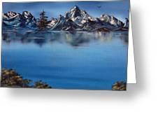 Mountain Ridge Horizon Greeting Card by Cynthia Adams