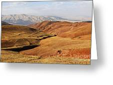 Mountain Scenary Near Zanjan In Iran Greeting Card
