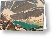 Mountain Solitude Greeting Card