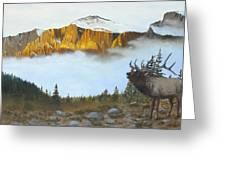Mountain Sunrise Echoes Greeting Card