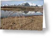 Aboriginal Sacred Sweat Lodge - Waterton Lakes Nat. Park, Alberta Greeting Card