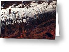 Mountains. Aerial. Beauty Of Our Planet Greeting Card