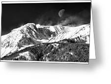 Mountains Of The Moon Greeting Card by Adele Buttolph