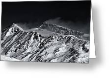 Mountainscape N. 5 Greeting Card