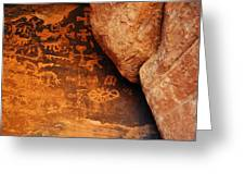 Mouse's Tank Petroglyph Canyon Greeting Card