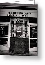 Movie Theater Greeting Card by Rudy Umans