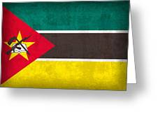 Mozambique Flag Vintage Distressed Finish Greeting Card