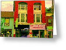 Mr Jordan Mediterranean Food Cafe Cabbagetown Restaurants Toronto Street Scene Paintings C Spandau Greeting Card by Carole Spandau