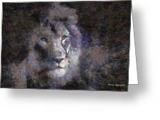 Mr Lion Photo Art 02 Greeting Card