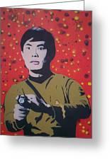 Mr Sulu Greeting Card