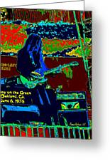 Mrdog # 71 Psychedelically Enhanced W/text Greeting Card