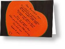 Mrs. Heartfelt Says Greeting Card