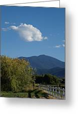 Mt Ashland In Late Summer Greeting Card