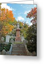 Mt Auburn Cemetery 1 Greeting Card