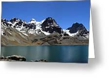 Mt Condoriri Panorama Greeting Card