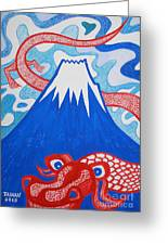 Mt. Fuji And A Red Dragon Greeting Card