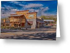 Mt Gardner Inn And Fly Shop Greeting Card