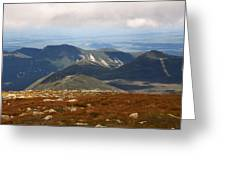 Mt. Katahdin Tablelands Greeting Card