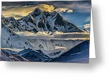 Mt Lhotse Greeting Card