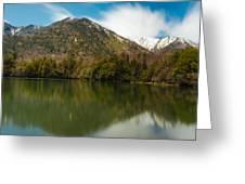 Mt. Mitsudake Greeting Card