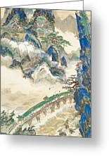 Mt Penglai Mountain Of Immortals Greeting Card