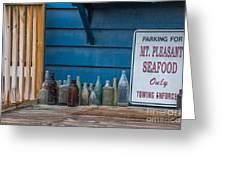 Mt Pleasant Seafood Greeting Card