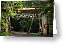 Mt Rainier Gateway Greeting Card