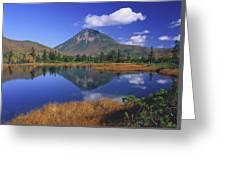 Mt Rausudake Hokkaido Japan Greeting Card