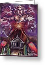 Mt. Vesuvius - Jupiter's Fury Greeting Card