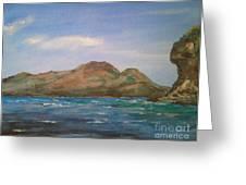 Mt.talinis Volcano From Apo Beach Resort Greeting Card