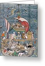 Mughal - Noah's Ark Greeting Card