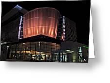 Muhammad Ali Center Greeting Card