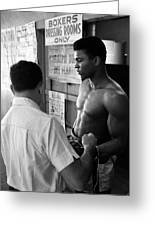 Muhammad Ali Coming Out Of Dressing Room Greeting Card