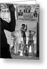 Muhammad Ali Drinking  Greeting Card