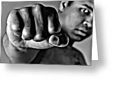 Muhammad Ali Fist Greeting Card