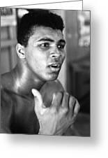Muhammad Ali Intently Greeting Card