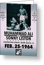 Muhammad Ali Poster Greeting Card