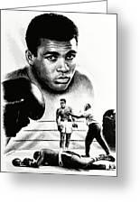 Muhammad Ali The Greatest Greeting Card