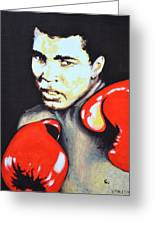 Muhammad Ali Painting By Victor Minca