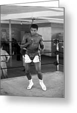 Muhammad Ali Warming Up Greeting Card by Retro Images Archive