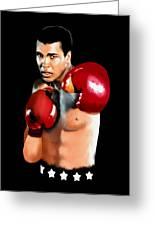 Muhammed Ali Greeting Card by Jann Paxton