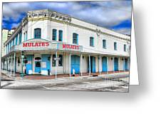Mulates New Orleans Greeting Card