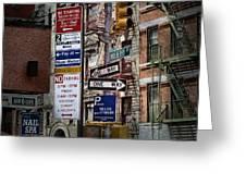 Mulberry Street New York City Greeting Card