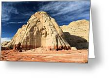 Multi-colored Mound Greeting Card