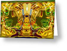 Mummified Greeting Card