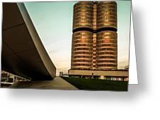 munich - BMW office - vintage Greeting Card