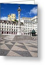 Municipal Square In Lisbon Greeting Card